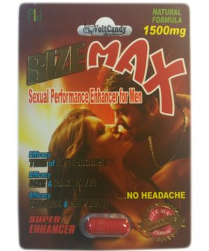 Rize Max BOX (24 PACK)